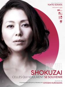 Shokuzai1