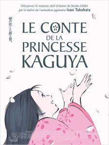 conte_kaguya