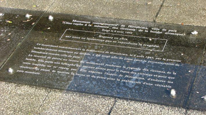 plaque_francais_hiroshima