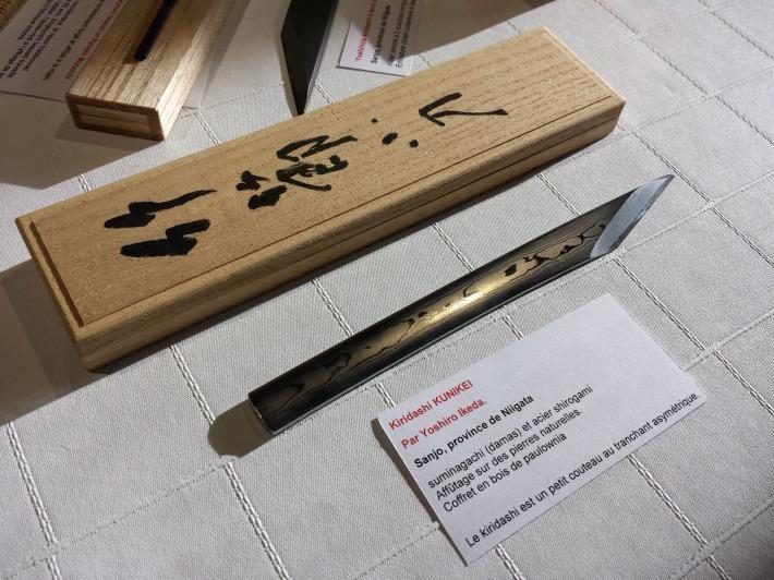 couteau_japon