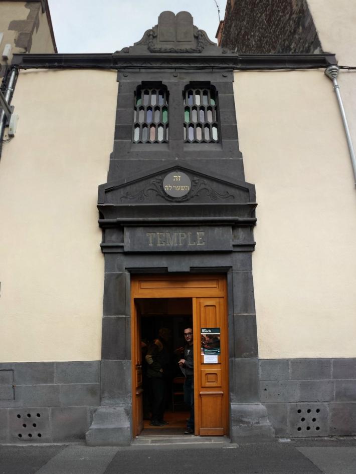 entree_synagogue